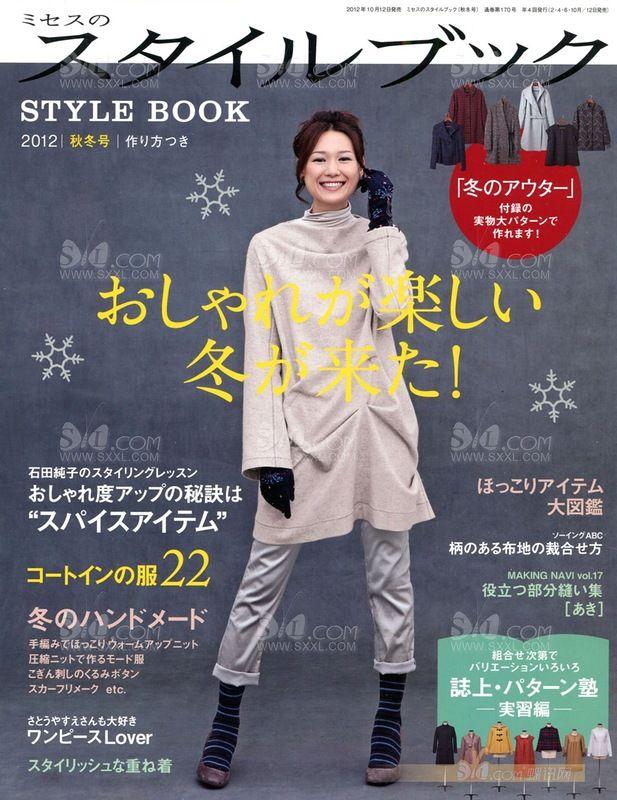 giftjap.info - Интернет-магазин | Japanese book and magazine handicrafts - MRS STYLE BOOK 10-2012