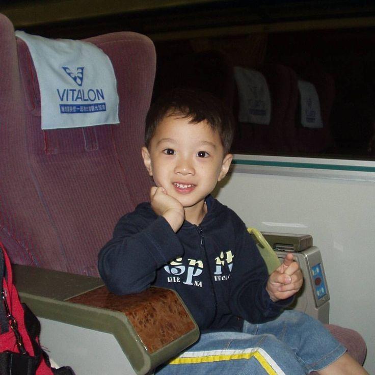 Lai Guanlin Kids