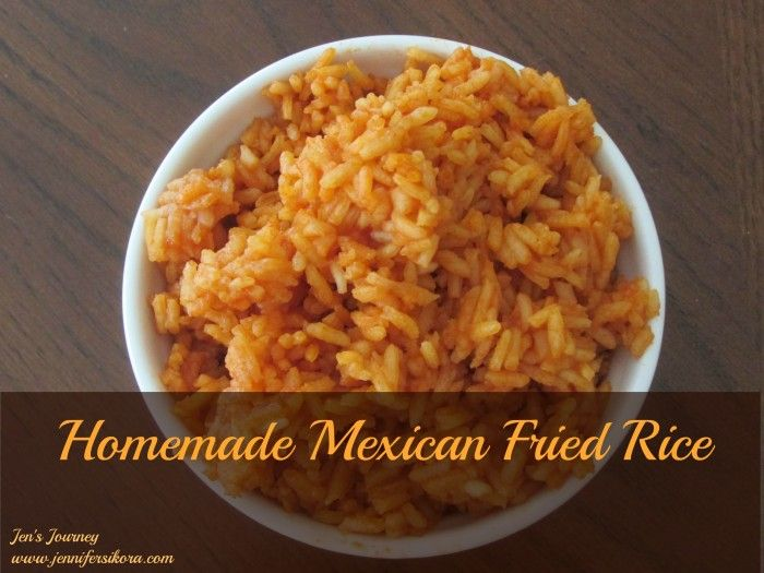 Homemade Mexican Fried Rice - Jen's Journey