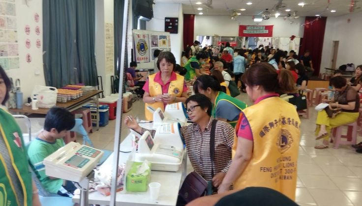 Keelung Feng Huang #LionsClub (MD300 Taiwan) provided health screenings for people in their community