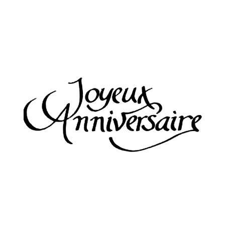 Tampon bois - Joyeux anniversaire - 3,5 x 7,5 cm