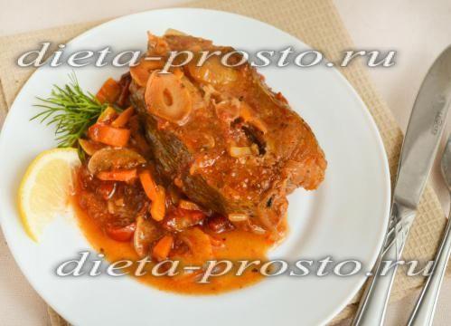 Рыба с овощами в духовке. Супер!!!