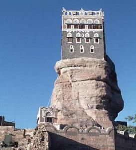 The summer residence of a spiritual man built on top of a mountain?