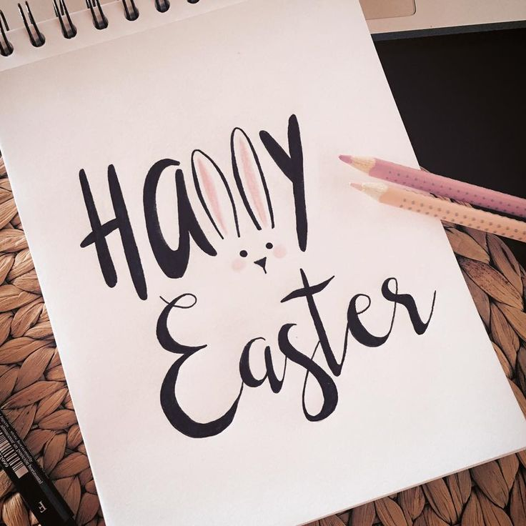 #happyeaster #easter #bunny #handlettering #type #art #design #drawing #lettering #quote #words