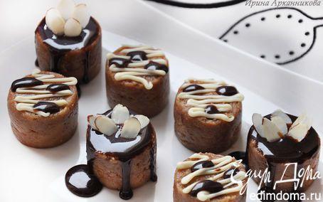 Коньячные мини-пирожные    Кулинарные рецепты от «Едим дома!»