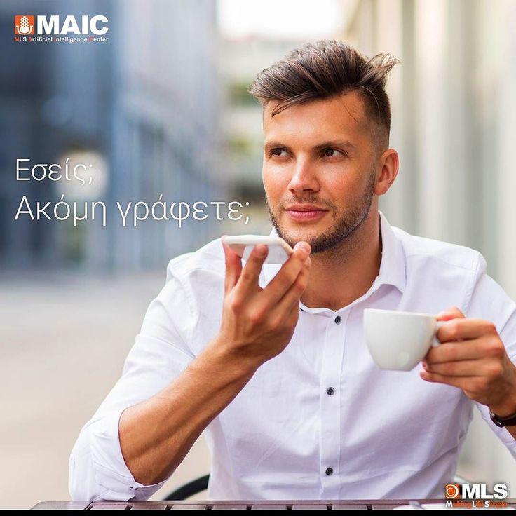 Βρείτε τη MAIC σε όλες τις συσκευές της MLS και ζήστε μια απολαυστική εμπειρία που θα κάνει τη ζωή σας πιο εύκολη. #MAIC
