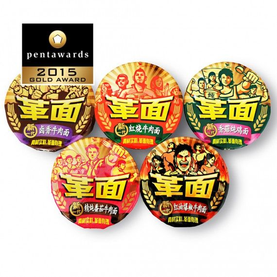 Gold Pentaward 2015 – Food – Bravis International Limited