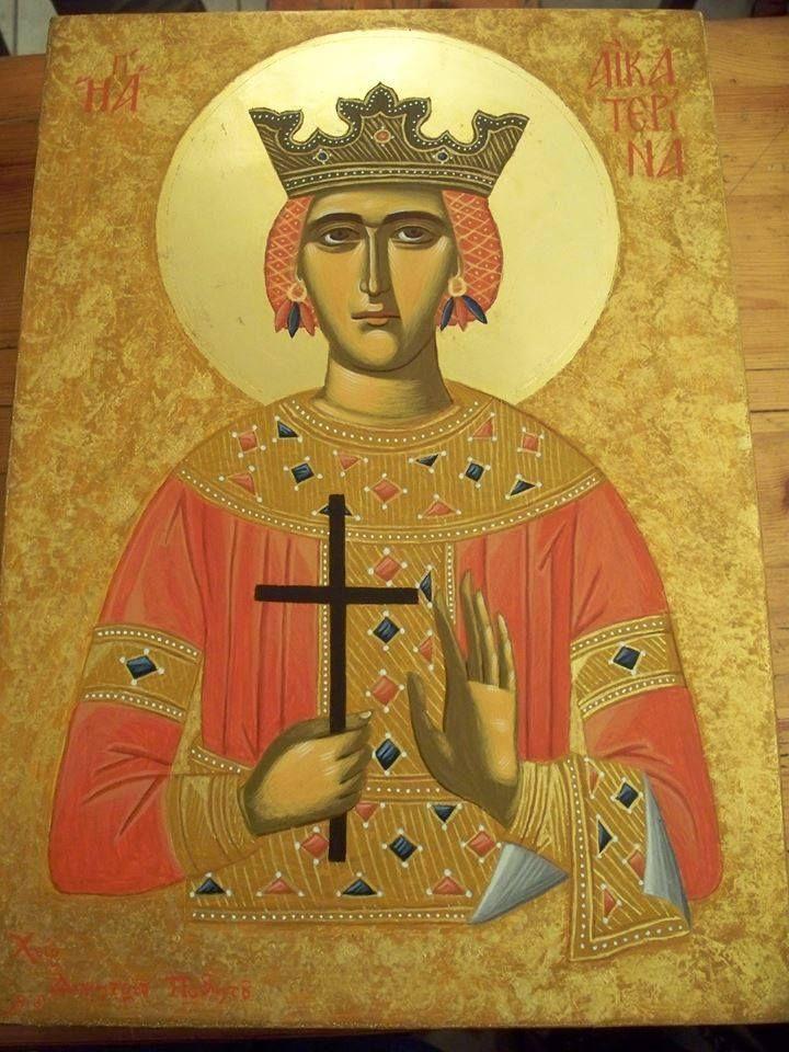 Αγία Αικατερίνα - Αυγοτέμπερα σε ξύλο. Saint Ekaterina - Egg tempera on wood.