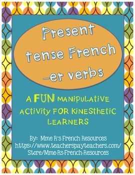 FREE FUN ACTIVITY!   Do you need a new way for your students to practice -er verb conjugations?  Do you want to reach a variety of learning styles? If so, you need this activity!It is quick, fun, and easy-to-do!   Students cut apart -er verb expressions to make complete sentences.