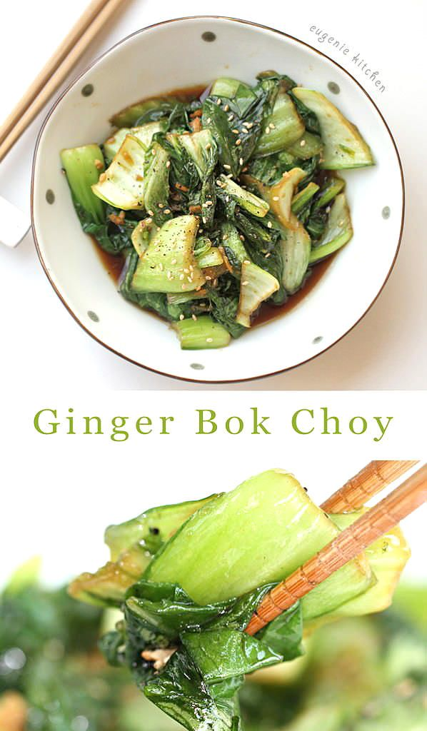 Ginger Bok Choy. Make this easy and healthy bok choy side dish anytime for your family at home. - Eugenie Kitchen