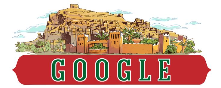 Morocco Independence Day 2017
