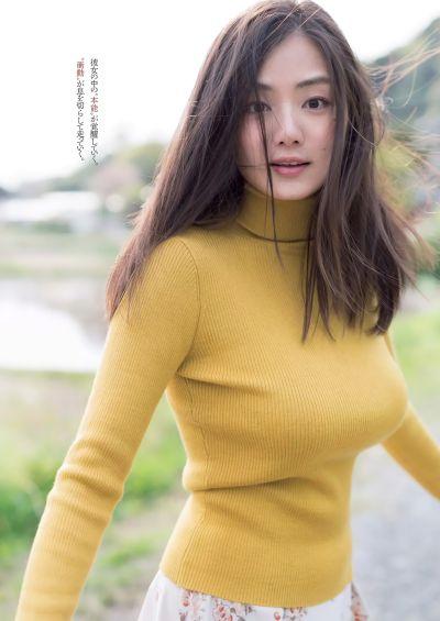 Japanese Cutie Lover