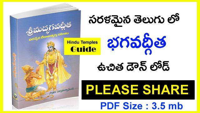 Bhagavad Gita Pdf Free Download Bhagavad Gita Pdf Free Download