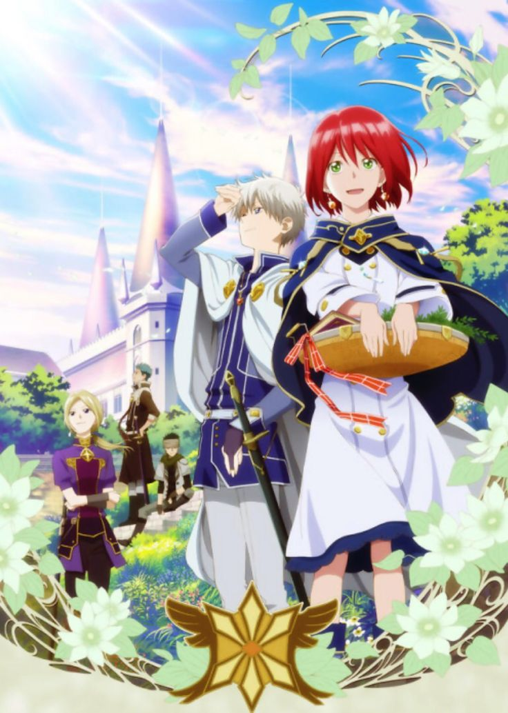 Akagami No Shirayukihime I am absolutely in love with this manga and anime series. I screamed when I found out they were making an anime, and I couldn't stop smiling when I started watching it.
