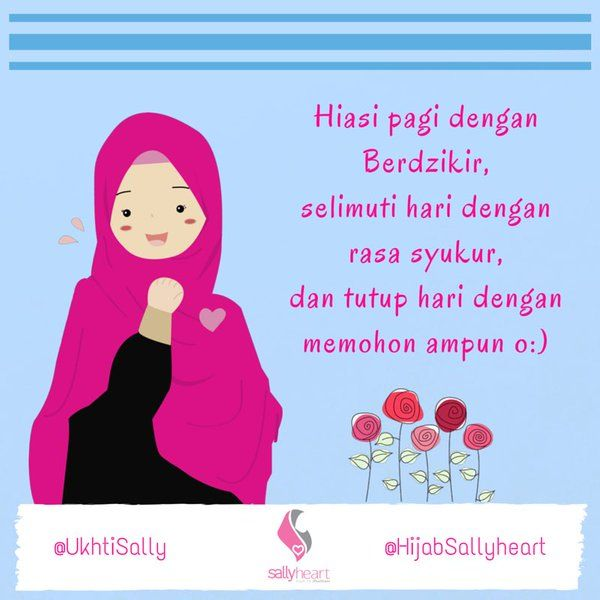 (1) SALLY (@UkhtiSally) | Twitter
