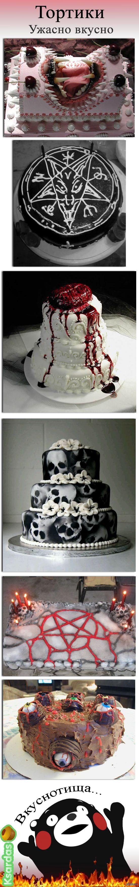Адские тортики (длиннопост) Интересный подарок другу готу/сатанисту, например...)