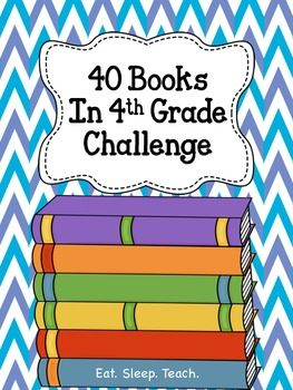 Challenging books for 7th graders