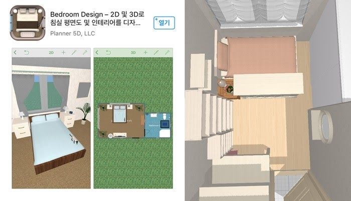Bedroom Design 2d Perisai Update Your Space Shop Thousands Of Ideas And Today S New Sales Find All Things Bedroom Design Interior Design Plan Floor Planner