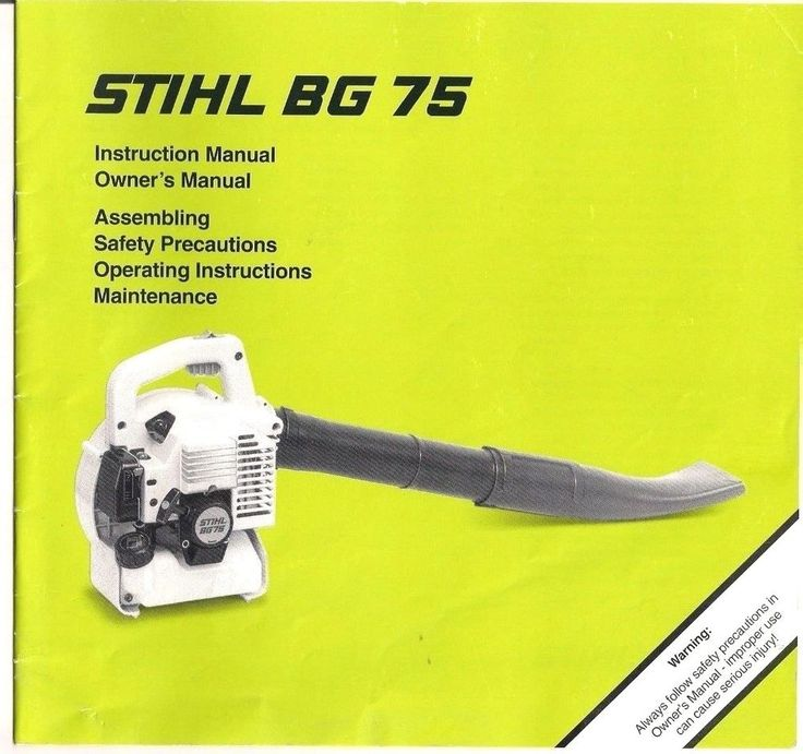 42 best stihl echo mcculloch chainsaw parts on ebay images on stihl bg75 handheld blower instruction owners manual assembly maintenance publicscrutiny Choice Image