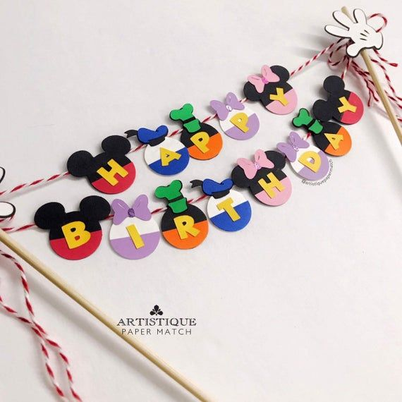 Mickey And Friends Inspired Cake Banner Clubhouse Inspired Etsy Mickey Mouse Clubhouse Cake Cake Banner Topper Mickey Clubhouse