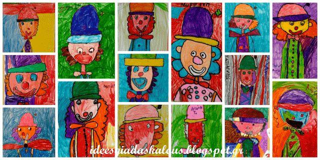 Ιδέες για δασκάλους:Καθοδηγούμενη ζωγραφική: Κλόουν