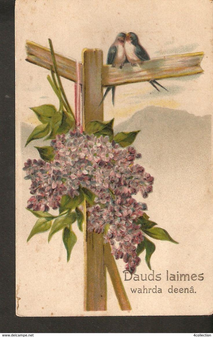 Old SB Latvia Name Naming Greeting Holidays postcard unposted - lilac swallow swallows birds illustration