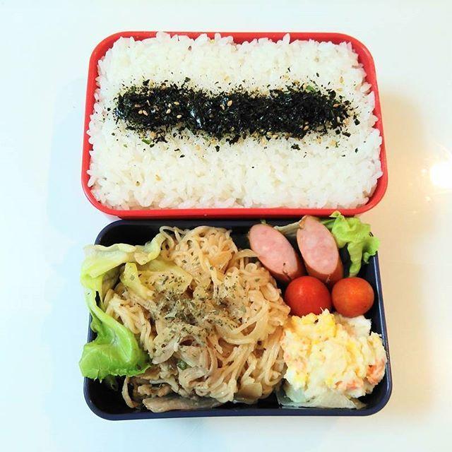 7/25 . おはようございます💞 6連勤2日目。 もう心折れそうです。 やる気が.... やっぱり昨日は多くて、朝の時点で100超え。 . 1日で3000以上をさばくことができてるの〜⁉ . バスで一眠りします💤 . #お弁当#弁当#ご飯#お昼ご飯#ランチ#肉#中華#旦那弁当#デザート#スイーツ#和食 #lunch#lunchbox#dinner#breakfast#japan#dessert#sweet#赤ちゃん#おうちごはん#料理#パスタ#夏#summer
