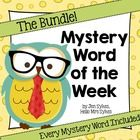 ♥ Now includes all 12 Mystery Word of the Week sets!!  That's 60 weeks of Mystery Words (a $48 value) for the SALE price of $20.00 through the mon...