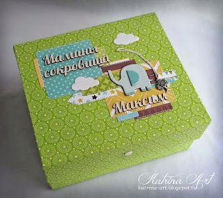 """Катрина Арт: Подарочный комплект: Папка для свидетельства о рождении + """"Мамины сокровища"""""""