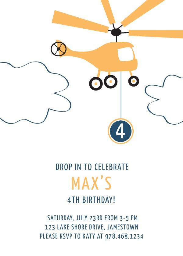 Helicopter birthday invitation: More