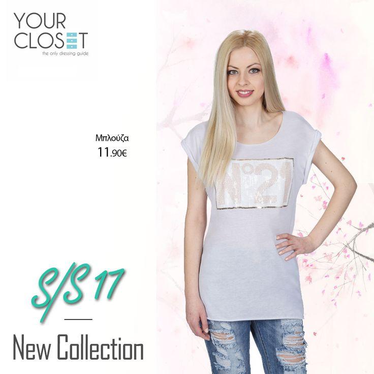 T-shirt με παγιέτες για μια #pop δόση στο καλοκαιρινό #look! Μπλούζα 🔎: 1518 #fashionlover #eshop #fashionblogger #fashionista #tshirt #fashionstyle #ss17 #fashionaddict #fashionlover #fashion #style #clothes #fashionblog #lookoftheday #new #newcollection #womenswear #women
