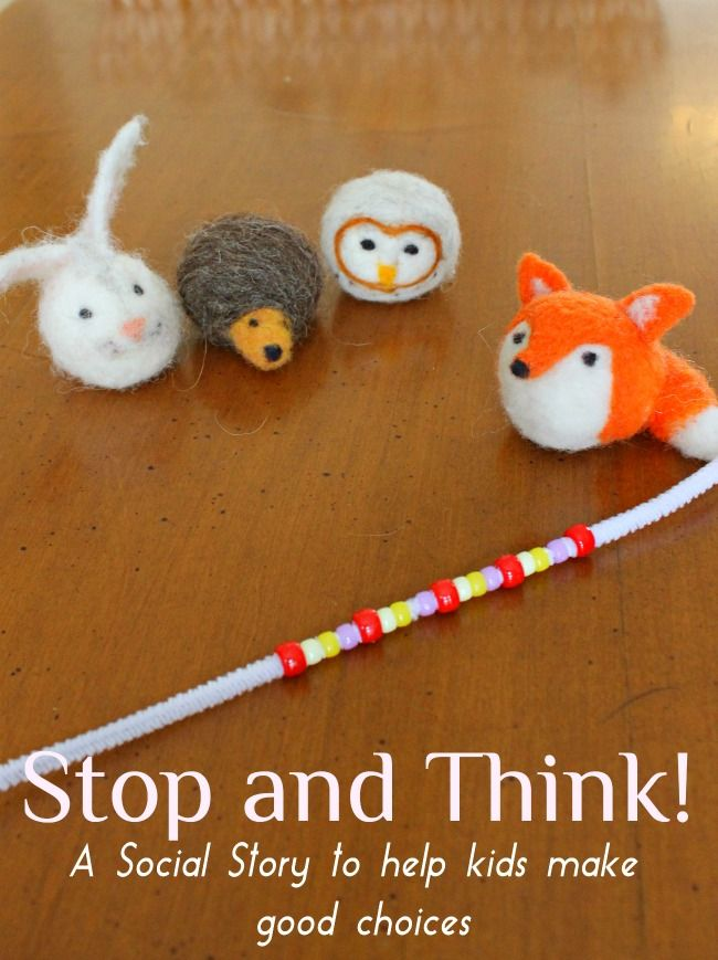 This is a fabulous social story to help children learn to STOP and THINK before dealing with problems!