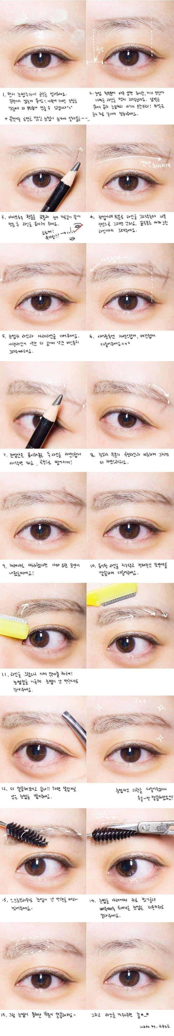 How to groom Korean eyebrows   Monolid Make-up Tutorial ...