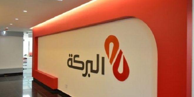 عناوين فروع بنك البركة المصرى Tech Company Logos Bank Storage