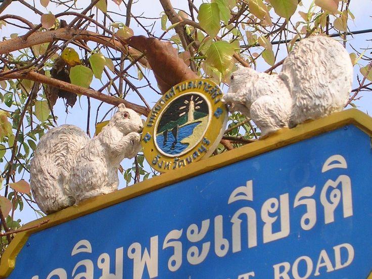 Koh Si Chang, Thailand