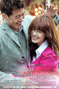Angel Eyes (Korean Drama - 2014) - 엔젤아이즈 @ HanCinema :: The Korean Movie and Drama Database
