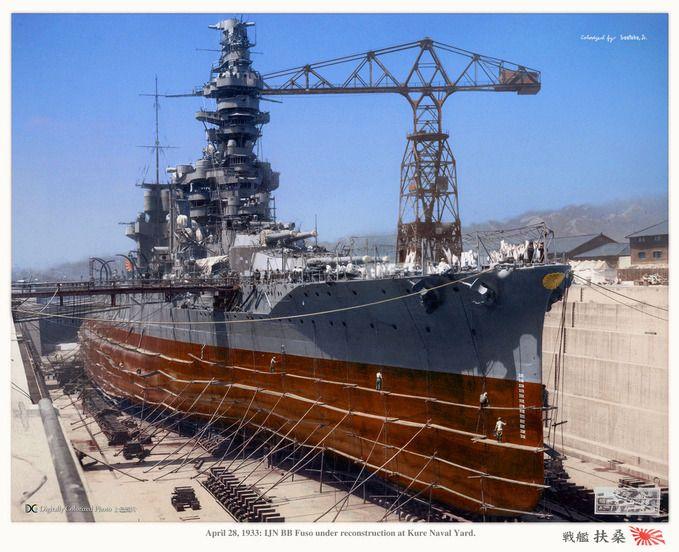 "大改装中の戦艦扶桑型『扶桑(二代目)』 (昭和8年4月28日 呉海軍工廠)  April 28, 1933: Fuso-class Battleship ""Fuso(II)"" under reconstruction at Kure Naval Yard."