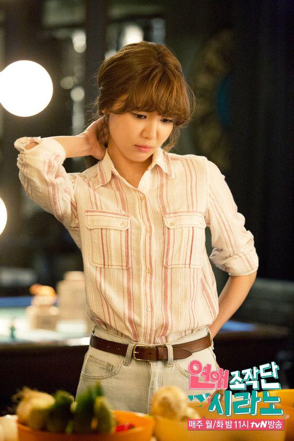 » Dating Agency: Cyrano » Korean Drama
