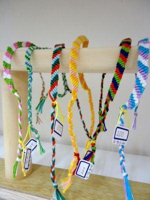 ミサンガの編み方講座♪斜め模様にするには?3色の糸を使うと?