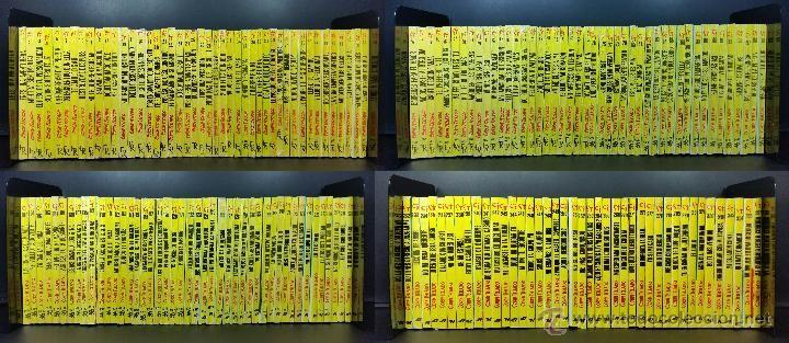 LOTE DE 176 NOVELAS ROMÁNTICAS CORIN TELLADO / SERIE-NOVELA INÉDITA / EDITORIAL ROLLAN / AÑOS 60-70 - Foto 1