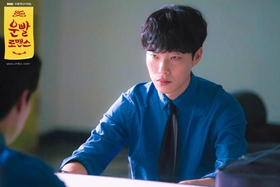 Lucky Romance gets ready to test its fortunes and fates » Dramabeans Korean drama recaps Lucky Romance will be MBC's next Wednesday-Thursday drama, premiering next Wednesday, May 25.