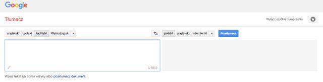 #tłumaczłacina #tłumaczłacińskopolski http://lacina.globalnie.com.pl/tlumacz-lacinsko-polski/