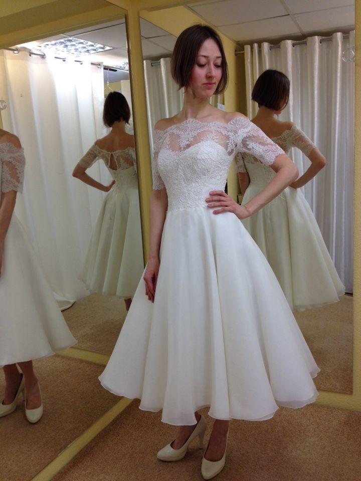 Платье с корсетом и юбка солнцем