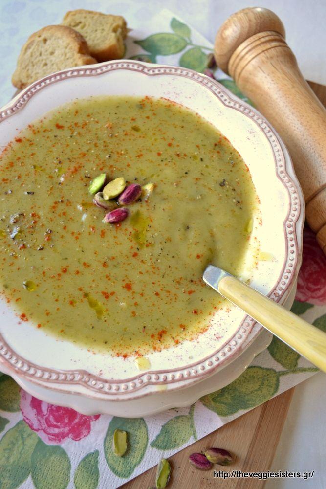 Βελουτέ σούπα λαχανικών
