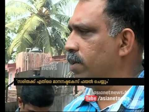 Police Association Files Affidavit Seeking Cross Examination of Saritha Nair in Solar scam - YouTube