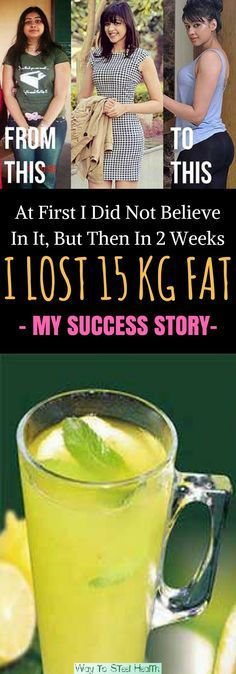 "Today we will present you successful story about a girl who lost 15 kg of fat and got an amazing slim figure in very short period of time. Every person has to make sacrifices in order to achieve something good. "" I stopped consuming tea and coffee in the morning so I actually lowered the... Continue Reading →"