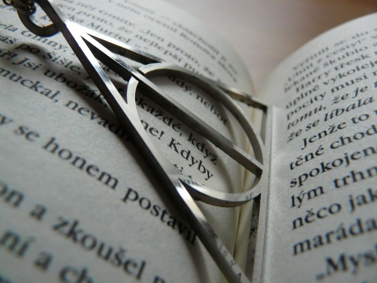Harry Potter - Deathly Hallows ♥