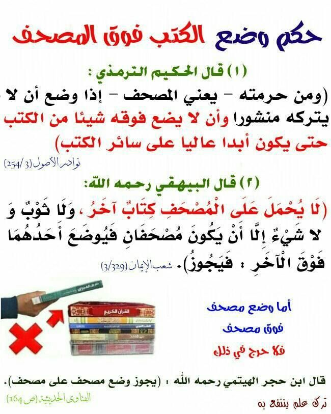 Pin By Photo1919 On اسلام