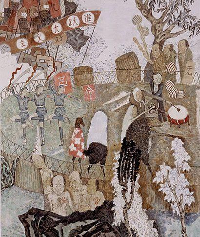 yun fei ji biography of donald