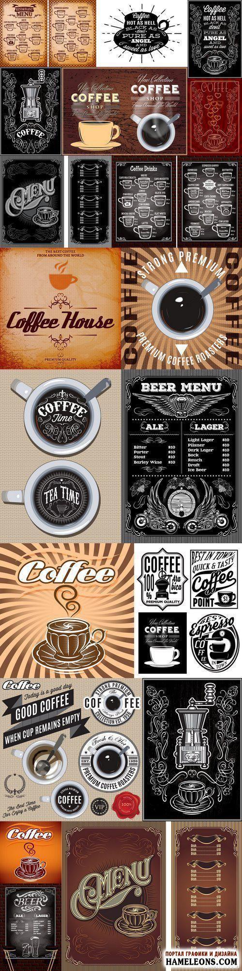 Шаблоны меню для кофейни - векторный клипарт | Menu template for an coffee…
